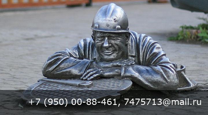 Сантехнические работы в Санкт-Петербурге