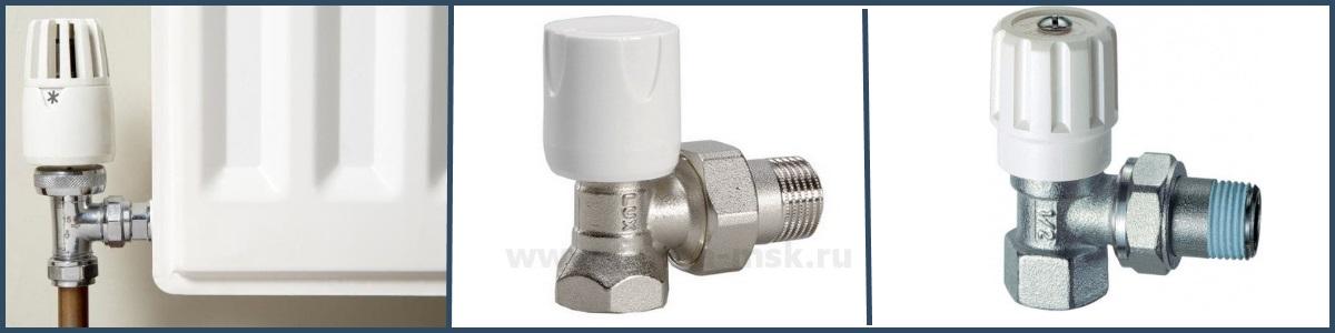 Регулировочный кран для радиатора